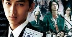 Ver película Ikigami