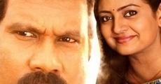 Película Indrajith