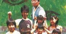 Filme completo Shichinin no tomurai