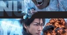 Ver película Inuyashiki