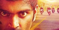 Filme completo Irumbu Kuthirai