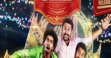 Película Ivanuku Thanila Gandam