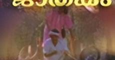 Película Jaathakam