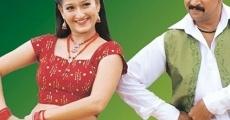 Película Jai Surya