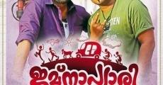Película Jamnapyari