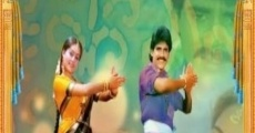 Janaki Ramudu streaming