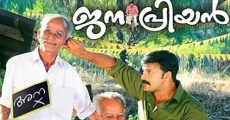 Película Janapriyan