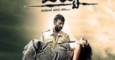 Película Jatta