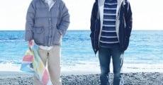 Filme completo Ji ekisutorîmu sukiyaki