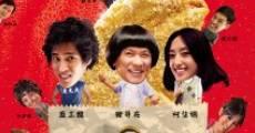 Película Ji pai ying xiong