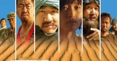 Película Jin zhi xi yan