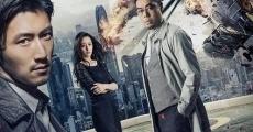 Ver película Jing xin po
