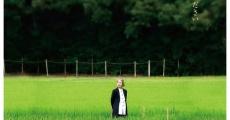 Jingû Kirin: Watashi no Kamisama streaming