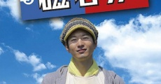 Filme completo Jishaku otoko