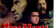 Película José María