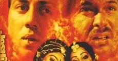 Película Joshilaay
