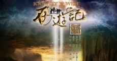 Journey to the West streaming