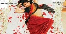 Película Jyothi Lakshmi