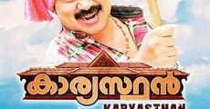 Película Kaaryasthan