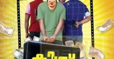 Película Kaashh