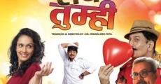 Película Kaay Raav Tumhi