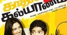 Película Kadhal 2 Kalyanam