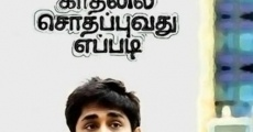 Película Kadhalil Sodhappuvadhu Yeppadi