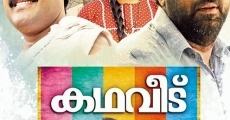 Película Kadhaveedu