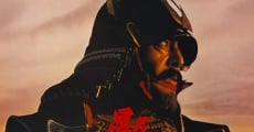 Kagemusha - Director's Cut streaming