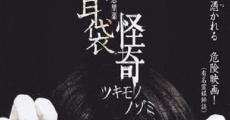 Película Kai-Ki: Tales of Terror from Tokyo