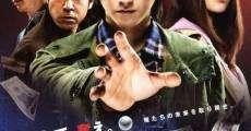 Filme completo Kaiji 2: Jinsei dakkai gêmu