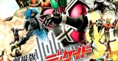 Película Kamen Rider Decade: All Riders vs. Dai-Shocker