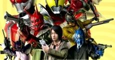 Película Kamen Rider Den-O X Kiva: CLIMAX DEKA