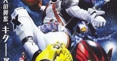 Película Kamen Rider X Kamen Rider: Fourze & OOO Movie Taisen Megamax