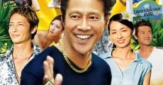 Ver película Gran Hermano de Bali