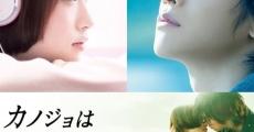 Filme completo Kanojo wa uso wo aishisugiteiru