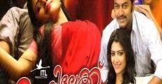 Película Karayilekku Oru Kadal Dooram