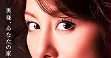 Filme completo Kaseifu wa mita!