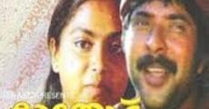 Película Kathodu Kathoram
