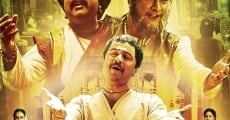 Película Katyar Kaljat Ghusali