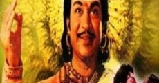 Película Kavirathna Kaalidaasa