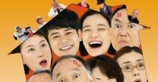 Película Kazoku wa tsuraiyo