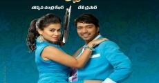 Película Kevvu Keka
