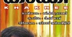 Película Khaki