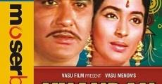 Película Khandan