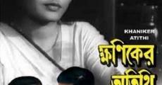Película Khaniker Atithi