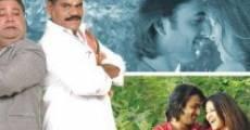 Película Khanna & Iyer