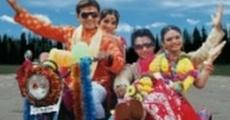 Película Khatailal Mithailal