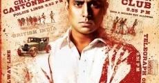 Película Khelein Hum Jee Jaan Sey