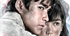 Película Khu Kam